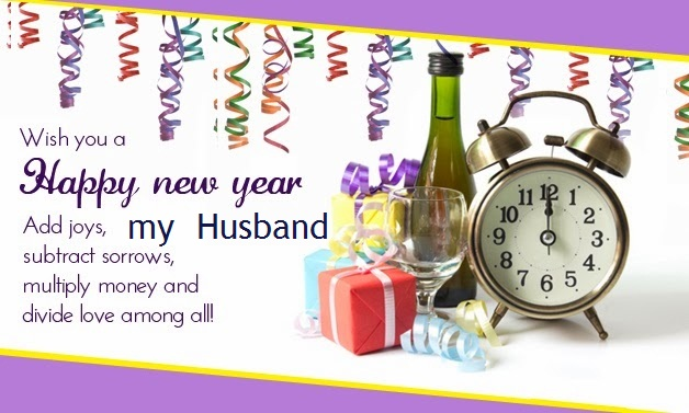 New-Year-Wishes-2017-for-Husband