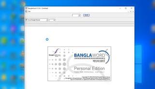 Bengali language software