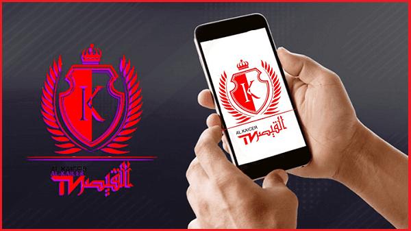Alkaicer tv application