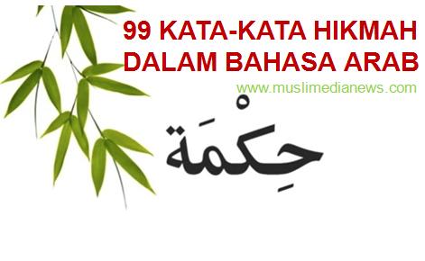 99 Kata Mutiara Atau Kalam Hikmah Dalam Bahasa Arab Muslimedia
