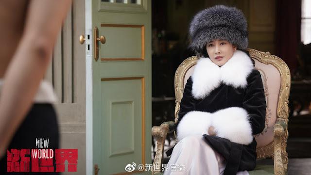 new world Chinese TV series