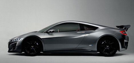 Acura NSX Type R Review and Price