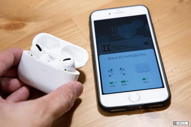 【開箱】輕巧、主動降噪標竿,Apple AirPods Pro 無線藍牙耳機 - AirPods Pro 的電池續航力很夠