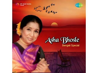 Aar din kate na Lyrics in Bengali-Chhadmabeshi