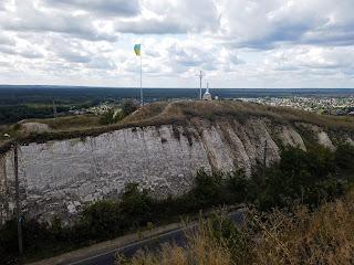 Ізюм. Гора Кременець (Крем'янець). Дорога М-03