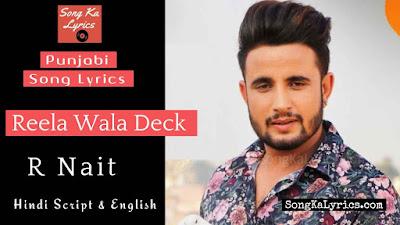 reela-wala-dekh-lyrics-r-nait