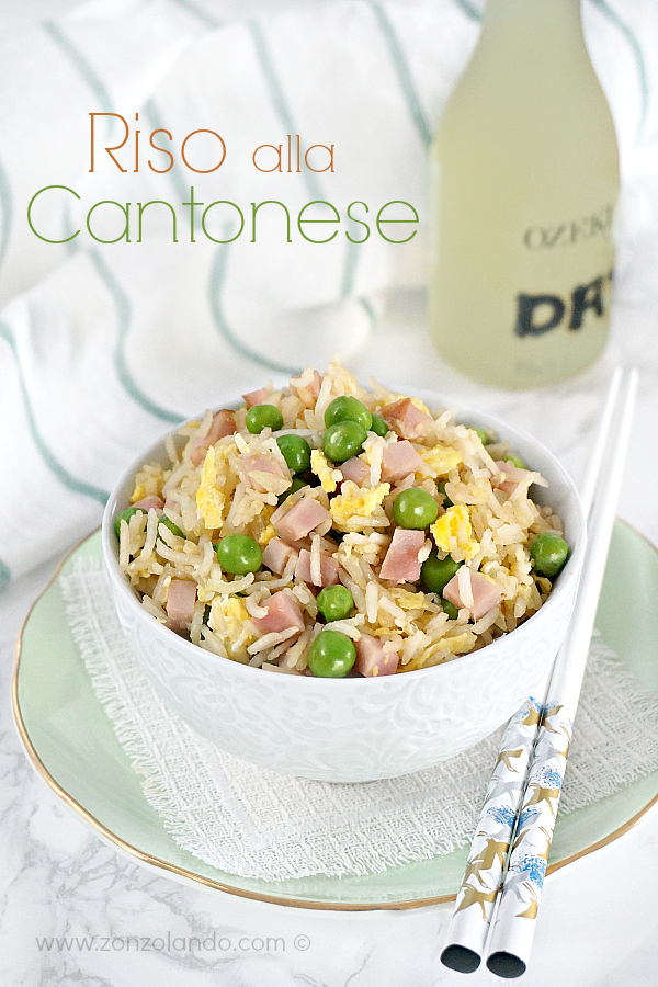 Ricetta perfetta del riso alla cantonese chinese rice with eggs peas smoked ham recipe tasty