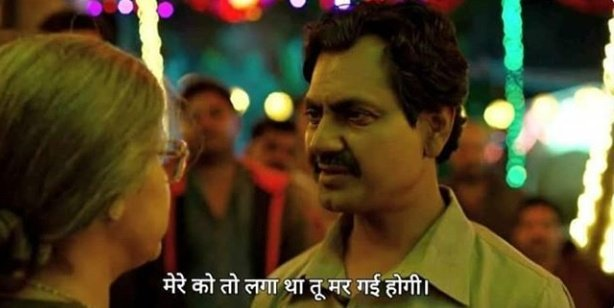 15 popular sacred games season 2 dialogues