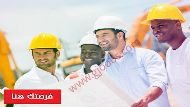 شركة مقاولات كبرى بالبحرين تعلن عن عدد من الوظائف الشاغرة