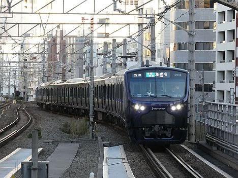 【開通式レポート!】相鉄12000系の各駅停車 海老名行き