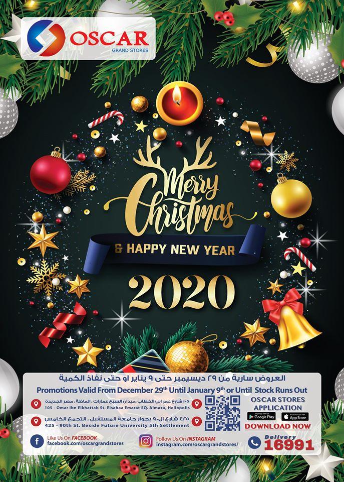 عروض اوسكار جراند ستورز من 29 ديسمبر حتى 9 يناير 2020 عروض الكريسماس