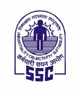 SSC Combined Graduate Exam Result 2020