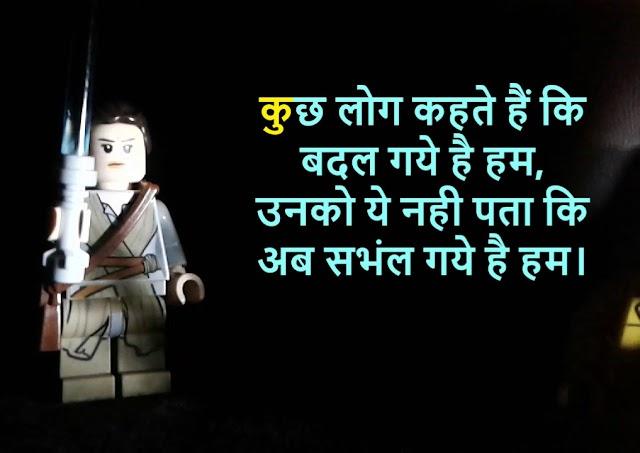 Hindi very heart touching shayari best shayari hindi