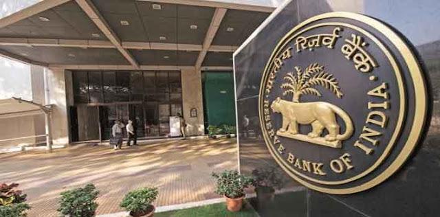 पांच बैंकों पर Rs10 करोड़ का जुर्माना