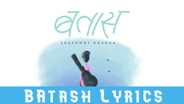 BATASH LYRICS( Lukai Lukdaina Bhawana Manko Lyrics)