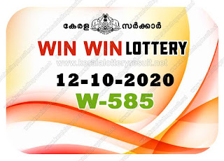 Kerala Lottery Result 12-10-2020 Win Win W-585 kerala lottery result, kerala lottery, kl result, yesterday lottery results, lotteries results, keralalotteries, kerala lottery, keralalotteryresult, kerala lottery result live, kerala lottery today, kerala lottery result today, kerala lottery results today, today kerala lottery result, Win Win lottery results, kerala lottery result today Win Win, Win Win lottery result, kerala lottery result Win Win today, kerala lottery Win Win today result, Win Win kerala lottery result, live Win Win lottery W-585, kerala lottery result 12.10.2020 Win Win W 585 October 2020 result, 12 10 2020, kerala lottery result 12-10-2020, Win Win lottery W 585 results 12-10-2020, 12/10/2020 kerala lottery today result Win Win, 12/10/2020 Win Win lottery W-585, Win Win 12.10.2020, 12.10.2020 lottery results, kerala lottery result October 2020, kerala lottery results 12th October 2020, 12.10.2020 week W-585 lottery result, 12-10.2020 Win Win W-585 Lottery Result, 12-10-2020 kerala lottery results, 12-10-2020 kerala state lottery result, 12-10-2020 W-585, Kerala Win Win Lottery Result 12/10/2020, KeralaLotteryResult.net, Lottery Result