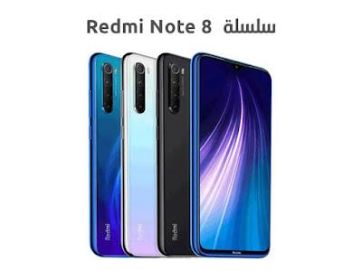 Redmi Note 8 Google Camera