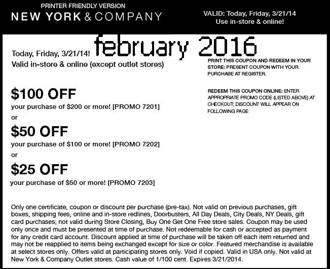 printable coupons new york