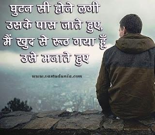 love,quotes
