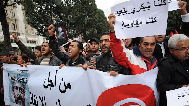 احياء الذكرى الثامنة لاغتيال الشهيد شكري بلعيد