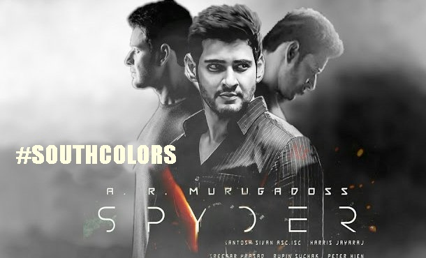 Mahesh Babu Spyder Tamil Rights Bagged by Lyca Productions