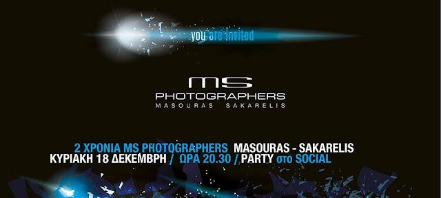 Ηγουμενίτσα: Party για τα 2 χρόνια της MSphotographers την Κυριακή στο SOCIAL