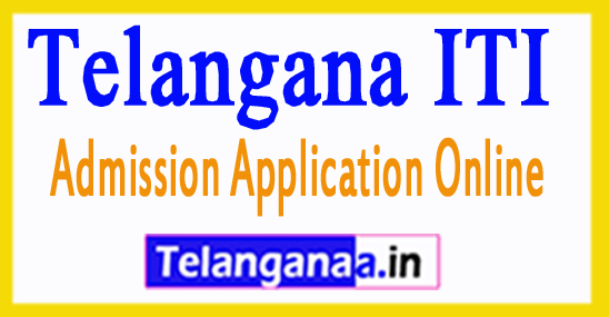 Telangana ITI Admission Application Online 2018