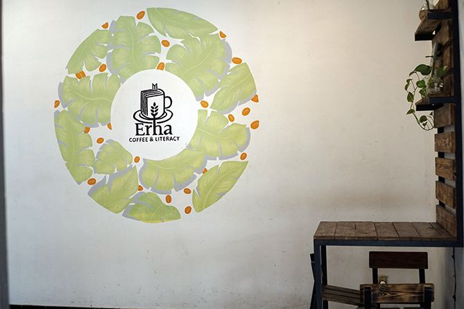 Logo Erha Coffee and Literacy