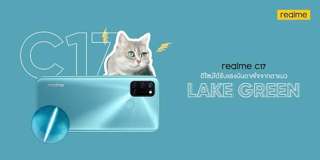 เตรียมสัมผัส realme C17 สมาร์ทโฟนรุ่นใหม่ หน้าจอไหลลื่น  พร้อมสะกดทุกสายตาด้วยดีไซน์ที่โดดเด่นจาก Cat's Eye
