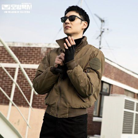 lee je-hoon aktor korea