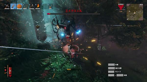 Valheim12 エイクスュルとの戦闘画像2