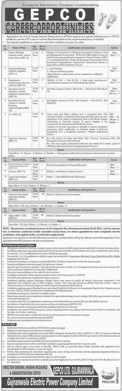 Jobs In Gujranwala Electric Power Company GEPCO  Oct 2017