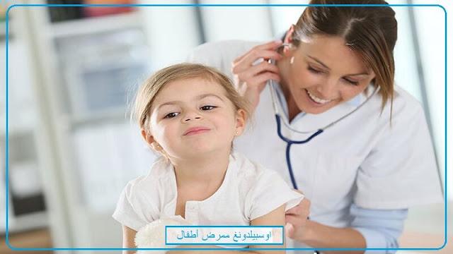 اوسبيلدونغ ممرض - ممرضة أطفال Gesundheits- und Kinderkrankenpfleger/in