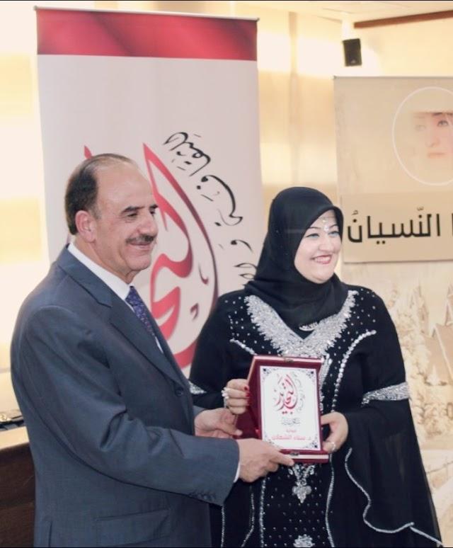 """""""الدكتورة سناء الشعلان """":كاتبة مبدعة ترسم الحكاية بالكلمات."""
