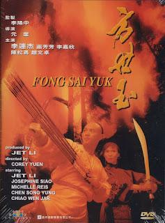 Watch The Legend (Fong sai yuk) (1993) movie free online