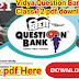 Vidya Question Bank 2021 Class 12 UP Board pdf-Vidya Question Bank 2021 download here