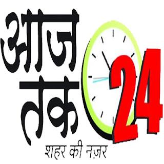 अभाविप के द्वारा प्रतिदिन चलाया जाएगा स्वच्छता अभियान
