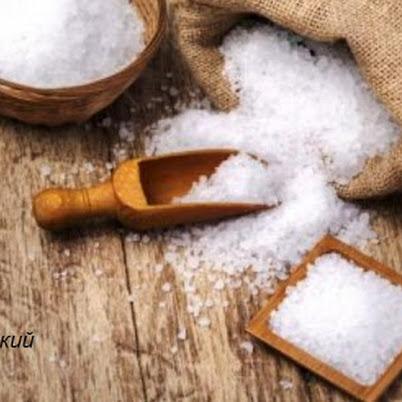 Коротка притча про сіль