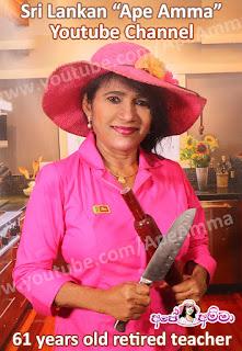 Sri lankan chef coat