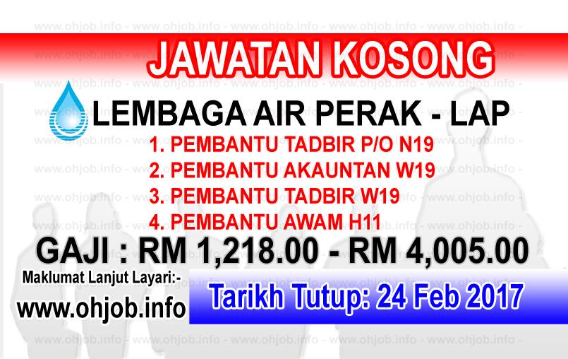 Jawatan Kerja Kosong LAP - Lembaga Air Perak logo www.ohjob.info februari 2017