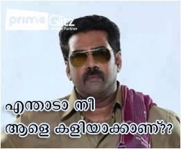 Facebook Malayalam Comment Images: malayalam-facebook ...