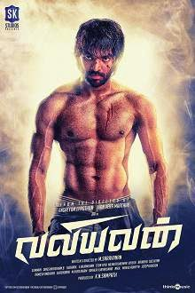 Valiyavan (2015) Tamil Movie Poster