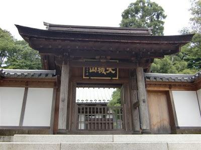 円覚寺雲頂庵