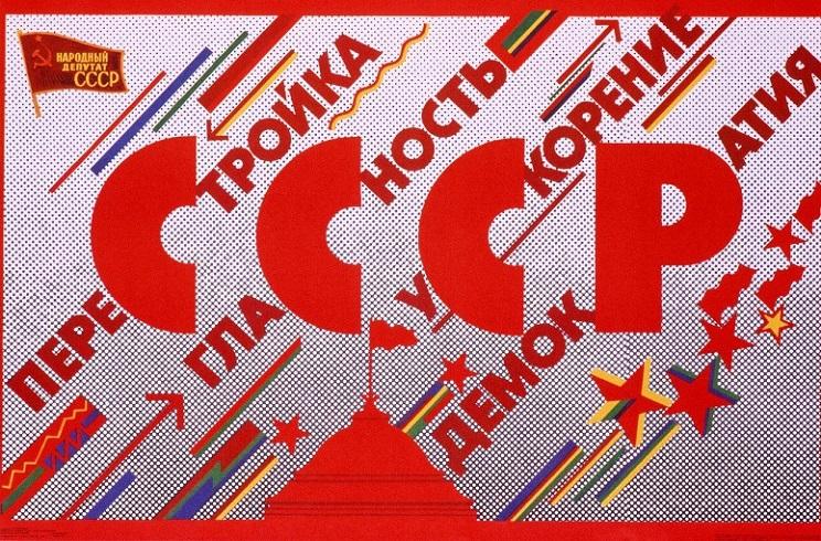 Apa yang Dimaksud Glasnost dan Perestroika? Belajar Sampai Mati, belajarsampaimati.com, hoeda manis