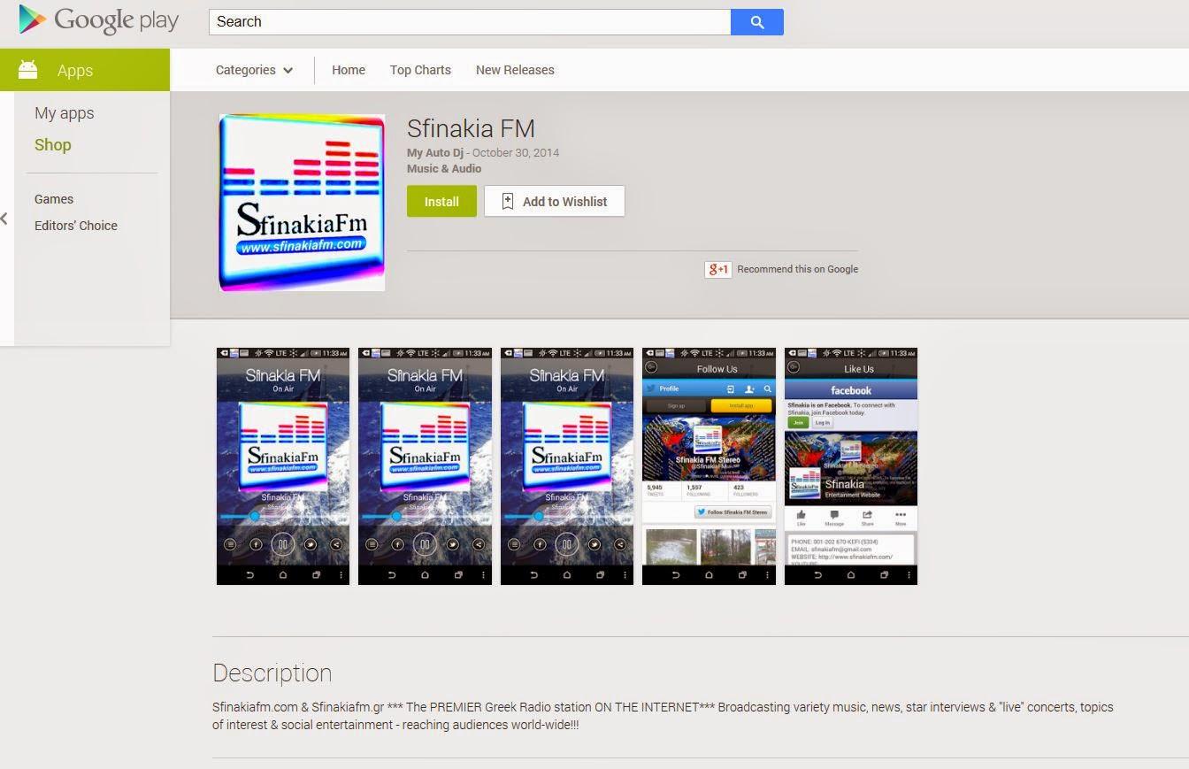 https://play.google.com/store/apps/details?id=com.sfinakia.fm#
