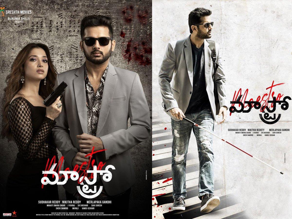 Maestro 2021 Telugu Full Movie Review 3 Movierulz
