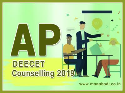 AP DEECET Counselling 2019