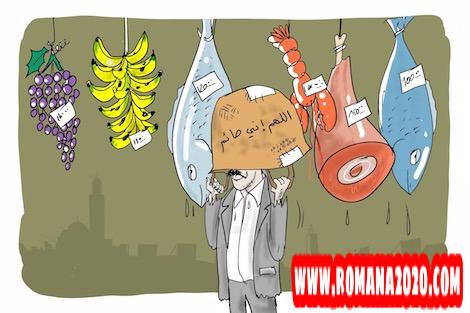 أخبار المغرب الحكومة تطمئن المغاربة بشأن وفرة وأسعار المواد