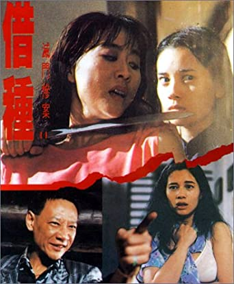 Daughter of Darkness Full CHINA 18+ Watch Movie Online Free