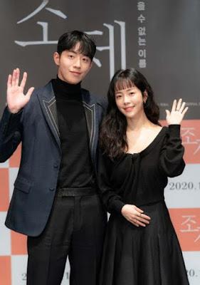 film korea terbaru film korea romantis film korea terbaik film korea sub indo nonton film korea romantis film korea terpopuler